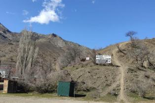 Крым зеленогорье фото